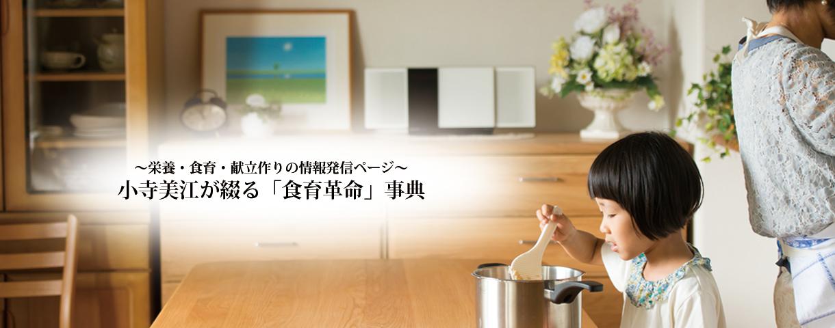 main_blog